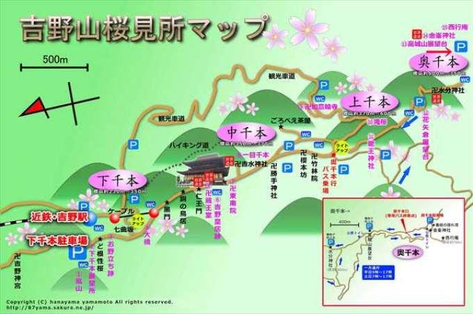 吉野山桜見所マップ
