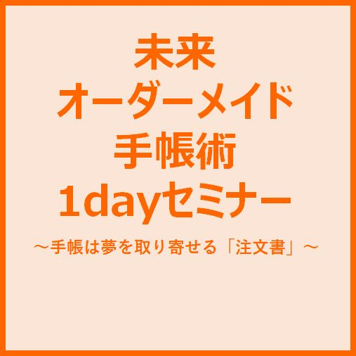 RIE OKAYAMA official site