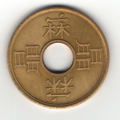 Welvaart symbool in Feng Shui  Feng Shui TipsFeng Shui Tips