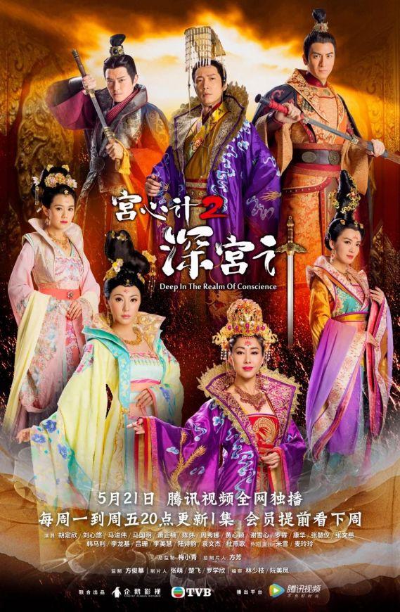 【又可以瘋狂煲劇啦~】2018年TVB即將播出的15部港劇!你最想追哪一部? | 88razzi