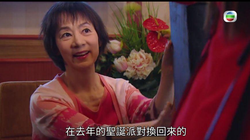 【在TVB當了18年綠葉!】《BB來了》陪月婆「丁主惠」也離開TVB!原來她還是港姐季軍丁子田的XX! | 88razzi
