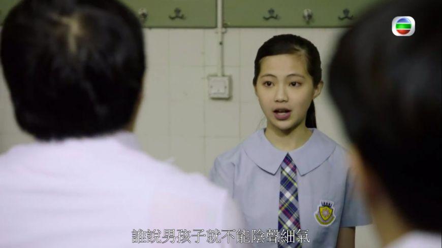 【才18歲已經演了6部劇!】TVB熱播劇《她她她的少女時代》飾演少女版田蕊妮大有來頭!被封『港版周子瑜 ...