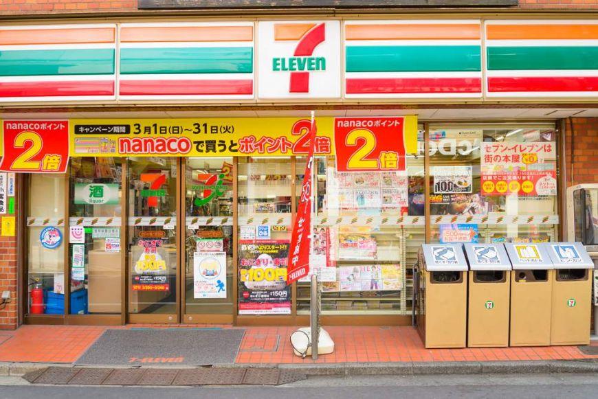 【要去日本旅游注意了!】日本便利店11月起『取消24小時營業』!以后沒有宵夜吃了! | 88razzi