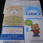 gmo_haitou (1)