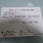 th_F43617F5-A4F9-48AB-87D8-0960652677E2