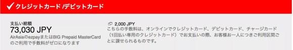 th_スクリーンショット 2017-09-20 09.48.04