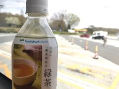池袋キャバクラはちみつくろーばー あり 緑茶