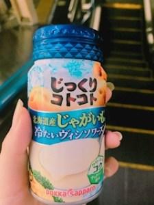 池袋JK制服キャバクラ【はちみつくろーばー】キャストブログ じっくりコトコト