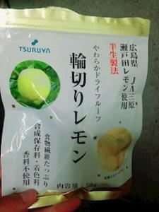 池袋JK制服キャバクラ【はちみつくろーばー】ともか 輪切りレモン