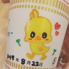 池袋JK制服キャバクラ【はちみつくろーばー】ひなた カップヌードルミュージアム