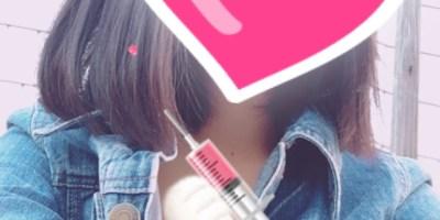 池袋JK制服キャバクラ【はちみつくろーばー】 みつき プロフィール写真
