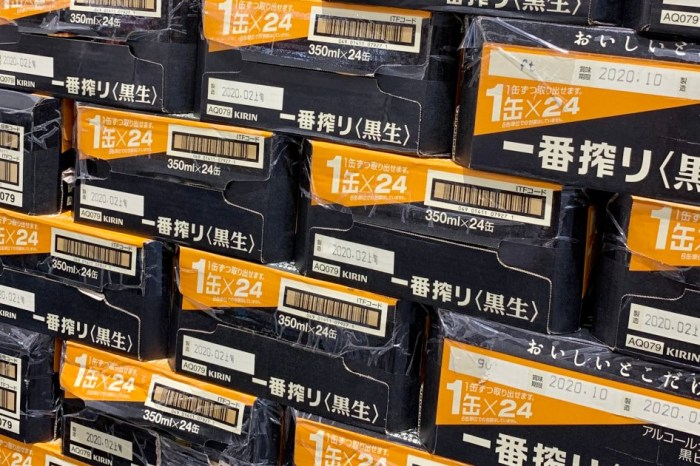 [開箱] KIRIN'S 麒麟一番搾黑(生)啤酒 #74265