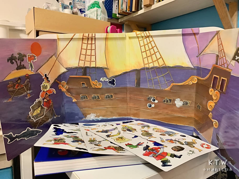 Pirate 海盜船冒險故事