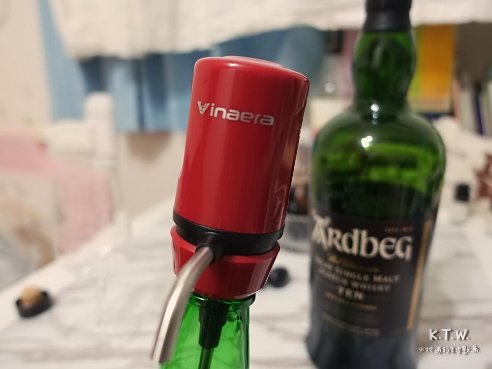 攜帶式電子醒酒器- Vinaera Travel