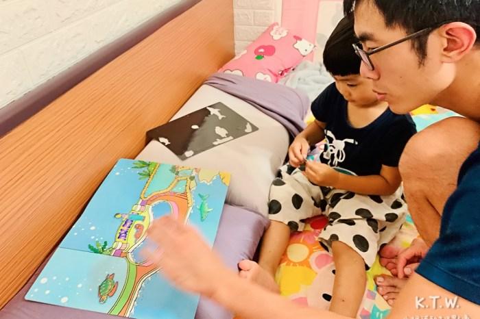 防疫在家做什麼?親子在家不無聊50招|停課在家親子活動、遊戲、運動,簡單準備不無聊