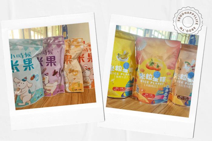 稻味|台灣在地香Q產銷履歷雲林好米|台南11號|寶寶點心無添加安心零食|小時候米果棒、米粒星球米泡芙【文末折扣碼優惠100元】