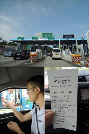 2.start-highway.jpg
