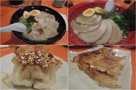 通堂拉麵+煎餃