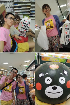 5.shopping.jpg