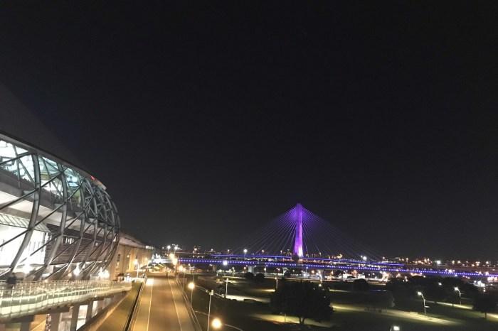 [親子] 新北市免費遛小孩夜景散步新景點-三重辰光橋 週邊一起免費玩:幸運草溜滑梯&最新瀑布滑草場