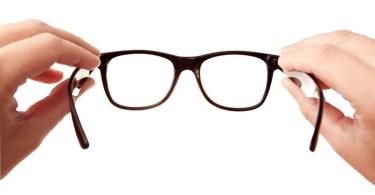 Берегите зеницу ока