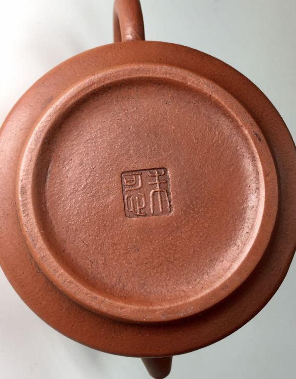 朱可心 民革年代 朱泥紫砂茶壺