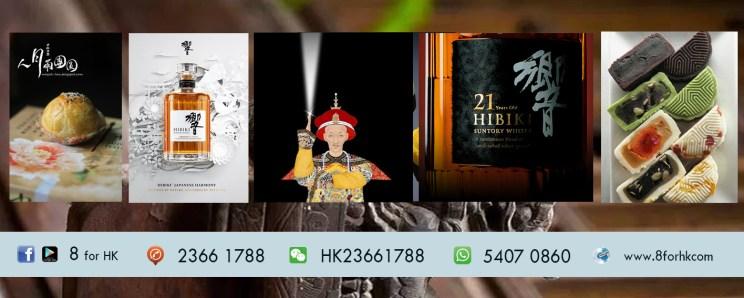 宮廷大咖拼京蘇廣月餅Crossover威士忌搭配指南三