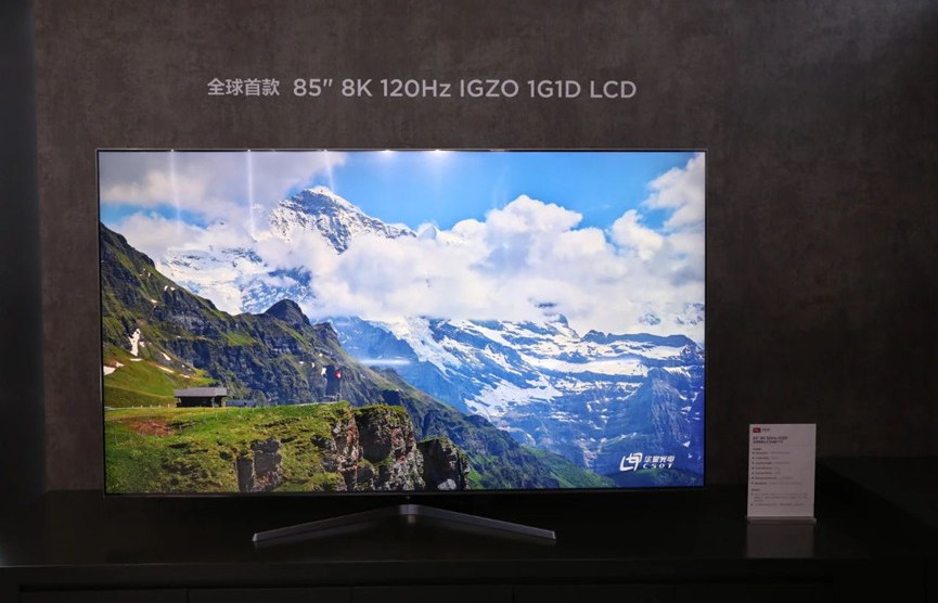 TCL CSOT Shows New 8K Panels and Technology