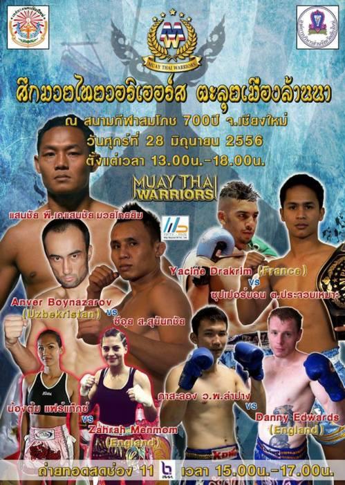 Muay Thai Warriors Promotional Poster - June 2013 - Chiang Mai