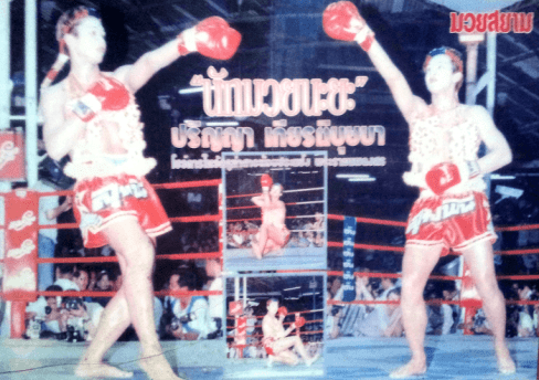 Nong Toom - Beautiful Boxer - Lanna Muay Thai newspaper small