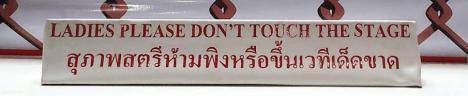 Ladies Please Don't Touch the Stage - Lumpinee Stadium - Thailand Muay Thai