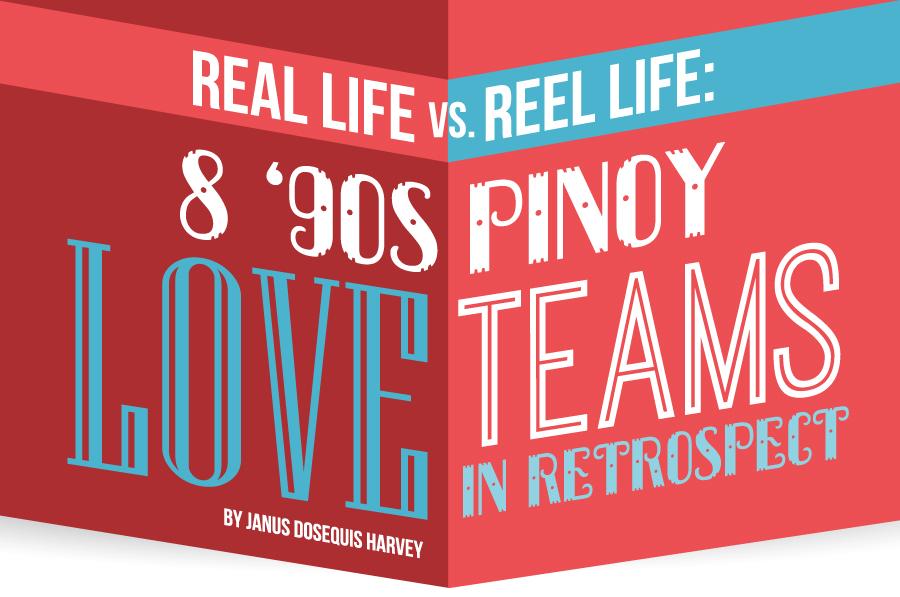 reel life vs real life essay