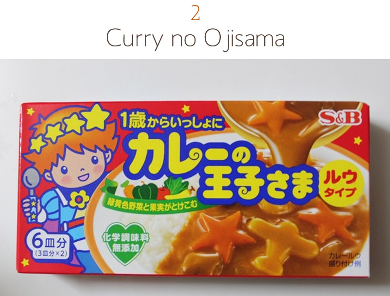 japanese_curry (8)