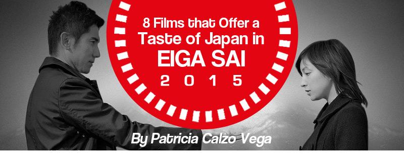 Eiga-Sai-2015_H