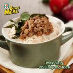 8 Fast Food Budget Meals that Will Help You Survive Petsa de Peligro