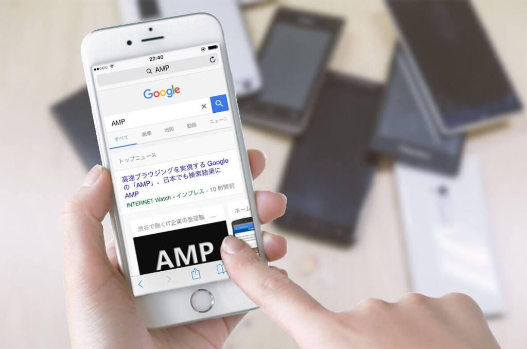 amp-i
