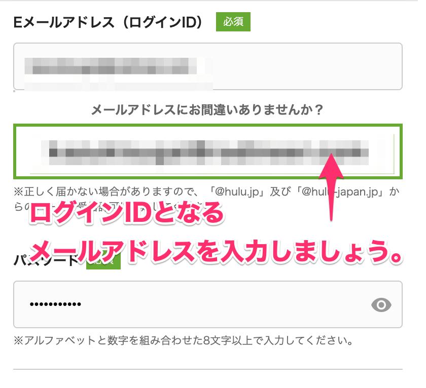 FOD 登録画像3