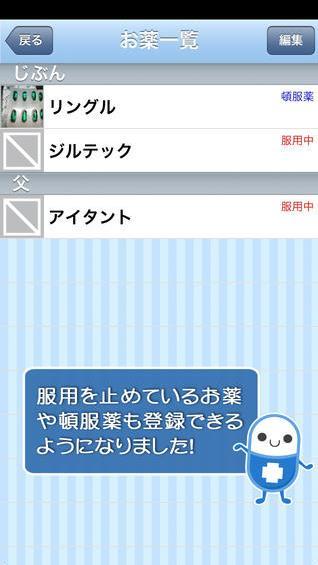 ScreenShot_20160716111916