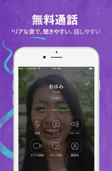 ScreenShot_20160814132839