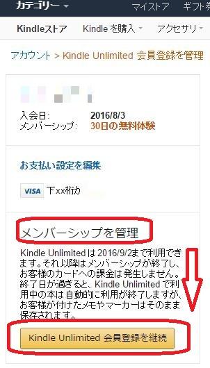 ScreenShot_20160831100502