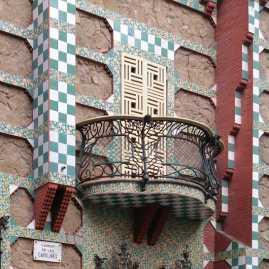 カサビセンス01_4-3バルセロナ_ある日本人観光客のスペイン旅行記