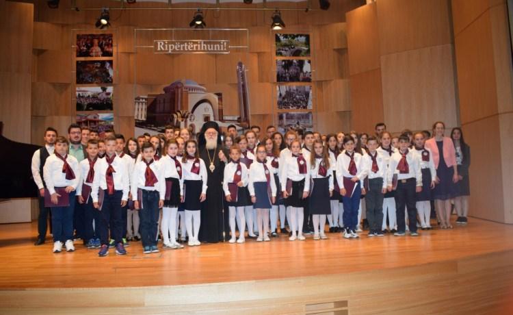 Επετειακή εκδήλωση των εγκαινίων του Καθεδρικού στα Τίρανα.