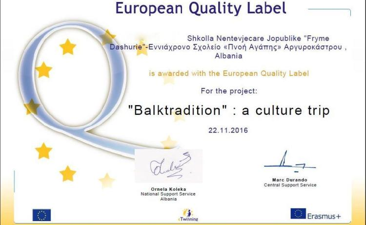 Ευρωπαϊκή Διάκριση