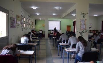 Εξετάσεις Ελληνομάθειας 2017