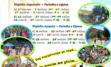 Kamp – Glikomil 2017