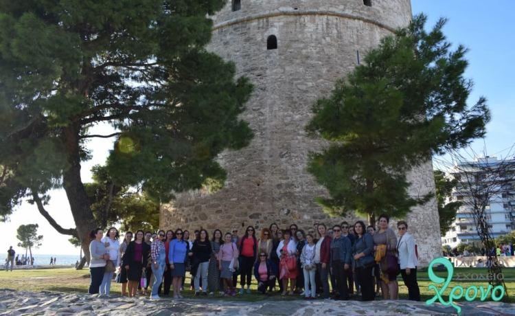 Εκδρομή μητέρων στη Θεσσαλονίκη