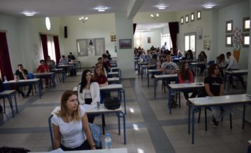 Ellinomatheia 2018-Provimet e Gjuhës Greke