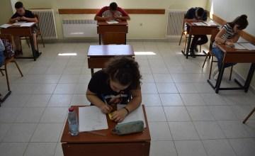 Provimi i pranimit për nxënësit e rinj