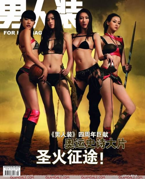 Journey of The Olympic Flame - FHM China