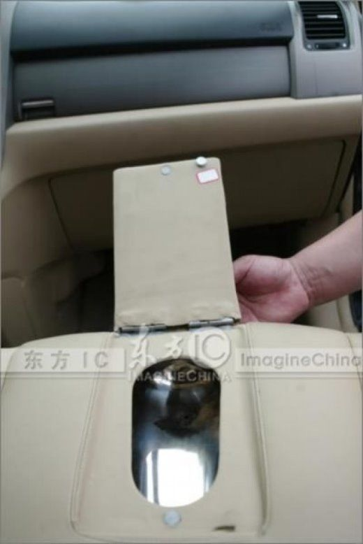 China's Hilarious Invention: Car's Toilet Seat